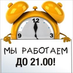 31 июля аквариум работать будет с 9-00 до 21-00