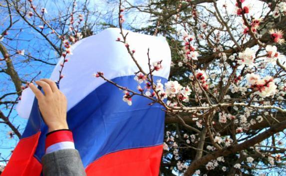 Как провести День воссоединения с Россией всей семьей?