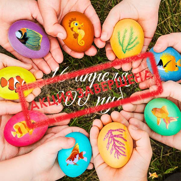 16 апреля - Событие Воскресения Христова