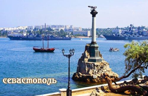 Самые необычные достопримечательности Севастополя