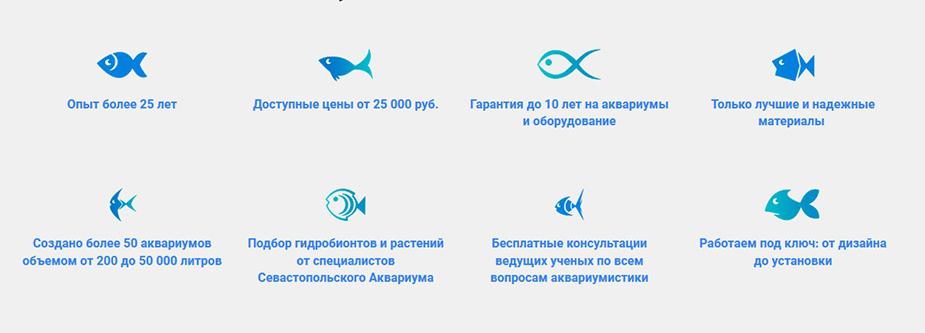 menu_fish925