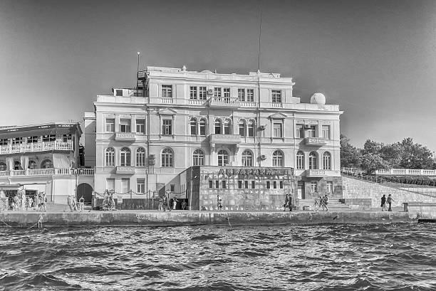 123 года Севастопольскому морскому Аквариуму-музею
